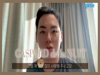 신창용 (Changyong Shin) - [GASPARD de la NUIT] 발매 인사 영상