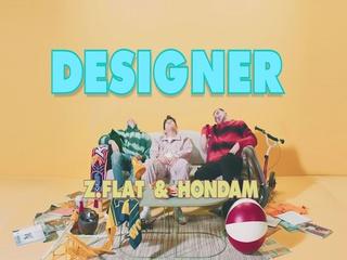 디자이너 (Designer) (Teaser)