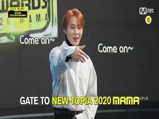[2020 MAMA] Star Countdown D-17 by HA SUNG WOON