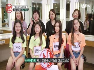 [1회] 新현대판 K-POP 맹모삼천지교! 러블리핑크 4공주의 여왕님들을 소개합니다♥