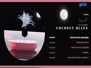 코넛 (Conut) - [코코넛 블루스 (Coconut Blues)] ALBUM PREVIEW