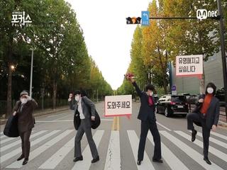 [1회] 우주스타를 꿈꾸는 '한국판 비틀즈' 호아ㅣ♬ 시청 앞 지하철 역에서 (원곡  동물원)