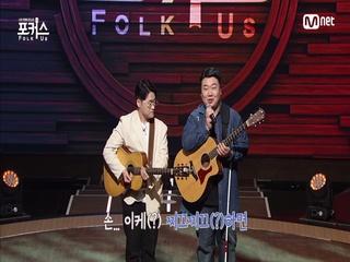 [1회] '음악은 소리니까요' 귀로 카피해 기타를 연주하는 참가자