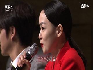 [1회] '이게 진정성이에요 ㅠ^ㅠ' 우주왕복선싸이드미러ㅣ♬ 피아노 (원곡  김건모)