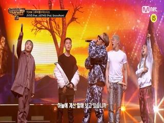 [SMTM9] 'VVS' (Feat. JUSTHIS) (Prod. GroovyRoom) MV - 머쉬베놈, 미란이, 쿤디판다, 먼치맨