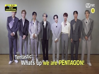 [2020 MAMA] Star Countdown D-13 by PENTAGON