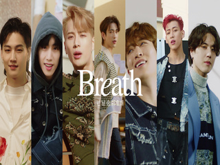 Breath (넌 날 숨 쉬게 해)