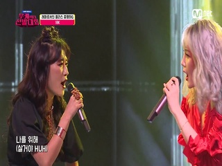 [2회] '무대를 찢었다' 18K(김미려)의 'Bonita' 무대♬ (feat. 애쉬비)