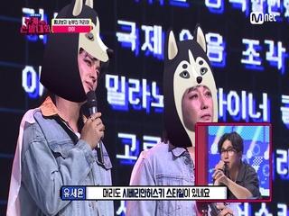 [2회] '월드 클래스' 아아(탁재훈X이지훈)의 화려한 수상 경력!