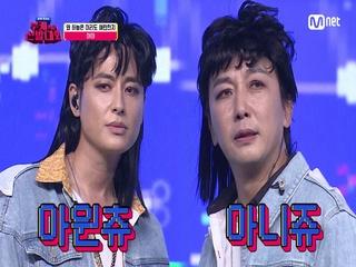 [2회] '환상의 듀오' 아아(탁재훈X이지훈)의 '왜련' 무대♬