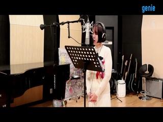 알리 (ALi) - [낮과 밤] 발매 레코딩 스케치 영상