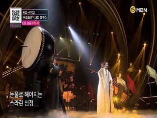 대전블루스 (Daejeon's Blues)