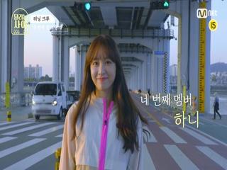 [러닝 크루 공개] 네 번째 멤버   하니 <달리는 사이> 12/9(수) 저녁 7시 50분 첫방송♥