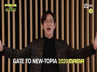[2020 MAMA] Star Countdown D-11 by Jang Sung-kyu