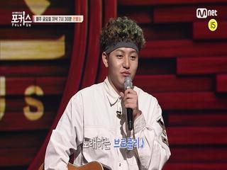 [선공개/2회] 노래하는 브로콜리 '박예준'이 부르는 ♬ 당신 생각 (원곡  양희은, 강승원)