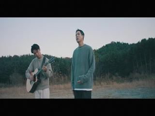 나는 믿음이 (Feat. 신지철)