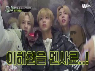 [7회] '이해찬을 멘사로..!' 우리 햇쨘이 천재만재인 증거.mp4