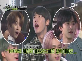 [7회] ★안전귀가 소취★ 과연 NCT는 2020년 12월 3일로 돌아갈 수 있을까?!