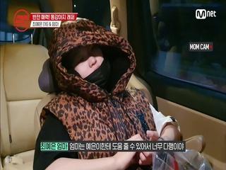 [2회] '엄마의 영원한 똥강아지♡' 여중생 지원자 최예은, 앳된 얼굴에 감춰진 어마무시한 실력