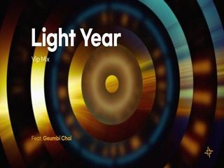 Light Year (Feat. 최금비) (VIP Mix)