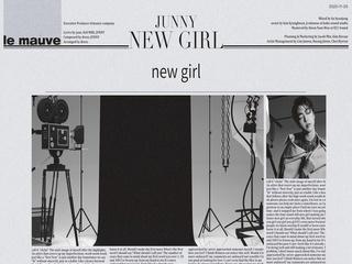 NEW GIRL (Feat. Kid Milli)