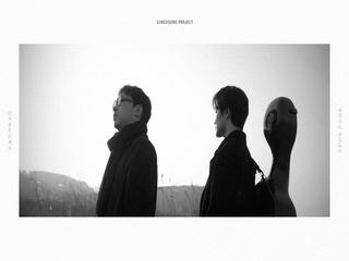 행복이 널 찾아내길 (Feat. 홍진호 of 호피폴라)