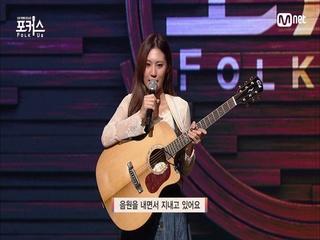 [2회] 밀당(?)의 연속 '송예린'ㅣ♬ Bad Boy (원곡  레드벨벳)