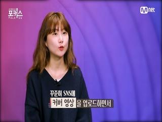 [2회] '뮤지션에게 인정받는 뮤지션' 김수영ㅣ♬ 넌 쉽게 말했지만 (원곡  윤상)