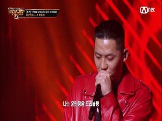 [7회] '나 자신을 이겨내는 무대' 박치기 (Feat. 다이나믹 듀오) - 가오가이 @본선