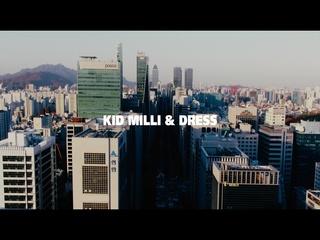 Bankroll (Feat. Okasian) (Teaser 1)