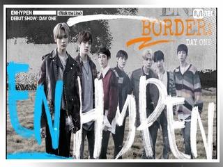 [최초공개] ENHYPEN - ♬Intro   Walk The Line