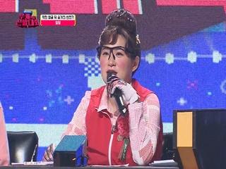 부캐선발대회 3화