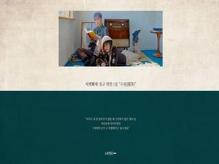 수필 (隨筆) (Album Preview)