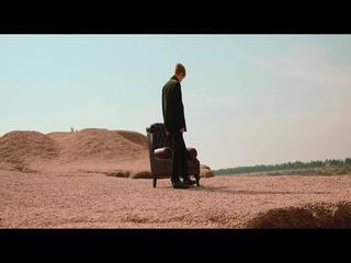 SCENE#1 (Concept Film Sunghoon)