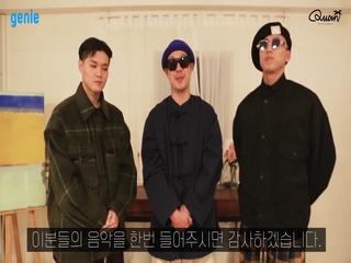 설레게 - [Day & Night] 발매 인터뷰 영상