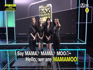 [2020 MAMA] Star Countdown D-4 by MAMAMOO