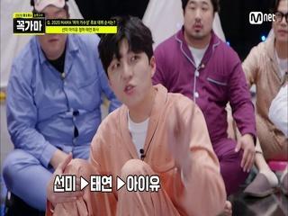 [꼭가마] Q. 2020 MAMA '여자 가수상' 후보들이 데뷔한 순서는?