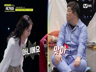 [꼭가마] Q. 포인트 안무로 제목 & 가수 맞히기 (feat. 역대 수상작, 올해 후보작)