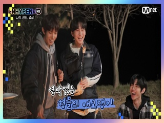 [4회] 캠핑엔 역시 마시멜로♥ 호호~불어먹고 훈훈~편지 낭독까지!