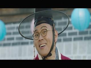 어화둥둥 (Teaser 2)