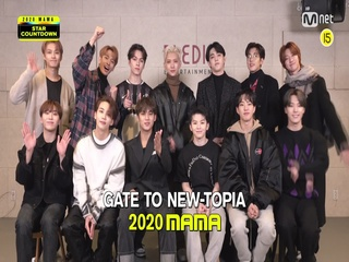[2020 MAMA] Star Countdown D-3 by SEVENTEEN