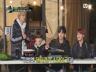 [최종회] NCT 요리 실력 대방출 ★캠핑 요리 대전★ 메뉴 소개