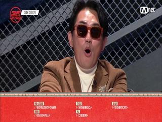 [Next Week] '피 튀기는 K-POP 부모 전쟁' 무조건 한 명은 탈락하는 장르 TOP 미션♨ 12/10(목) 밤 9시 캡틴 큐