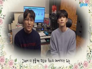 그_냥 - [축_가] 앨범 발매 인터뷰 영상