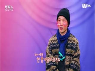 [3회] '맨발의 각시 바라기♥_♥' 곡두ㅣ♬ 누구없소? (원곡  한영애)