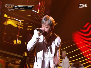 [8회] '래원의 새로운 모습!' Mask On (Feat. 팔로알토, 쿠기) - 래원 @본선