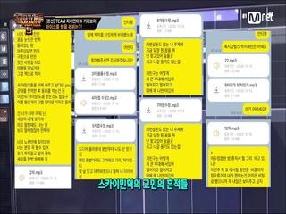 [8회] '내 최고의 장점은 노력' 스카이민혁의 진심, 그리고 열정