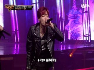 [8회] '스카이민혁의 빛' 번쩍 (Feat. 한요한, OLNL) - 스카이민혁 @본선