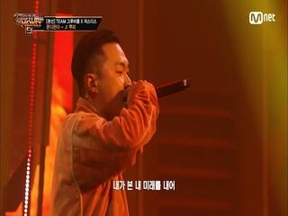 [8회] '타올랐고 우리 둘이' 뿌리 (Feat. JUSTHIS) - 쿤디판다 @본선