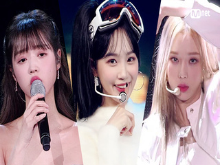 [2020 MAMA] WINTER(Of aespa)/(여자)아이들((G)I-DLE)/유아(YooA)/아이즈원(IZ*ONE)_ID
